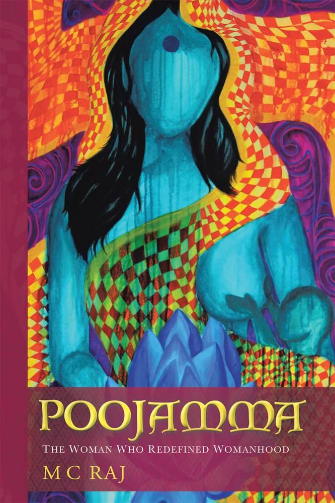 Poojamma Review