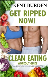 get ripped now